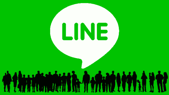 3-line-group-phone-call-0001
