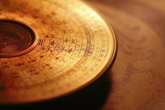 1.Compass3A